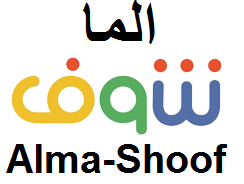 alma-shoof